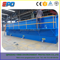 Package Domestic Waste Water Treatment Plant for Hotel
