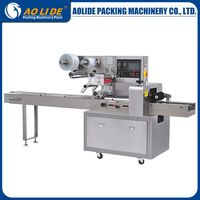 Modern electric lolly packing machine