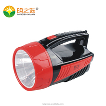1100mAh 2 Watt Cheap Powerful Rechargeable LED Searchlight