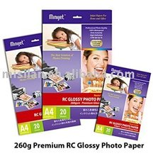 Professional Dual Side High Glossy Cast Coated Inkjet Photo Paper ( One Side Glossy And One Side Matte )