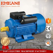 YC series single phase small electric motor 0.37kw 2880rpm
