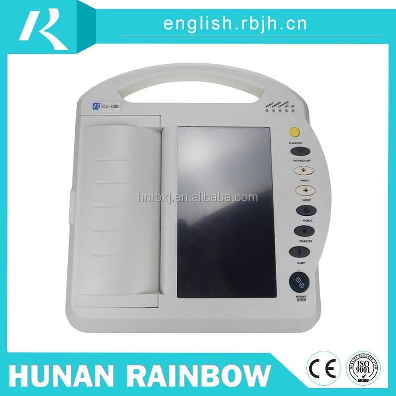 China gold supplier good quality mobile hospital ecg/ekg machine
