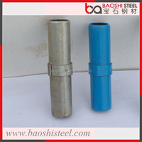 Scaffolding Joint Double Coupling Pin
