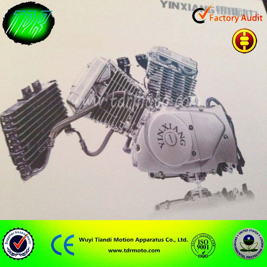 YX Original GT250 250cc V-twin Engine for Motorcycle, ATV