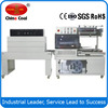 QL5545 & BS4520 Automatic shrink wrapper with cutting