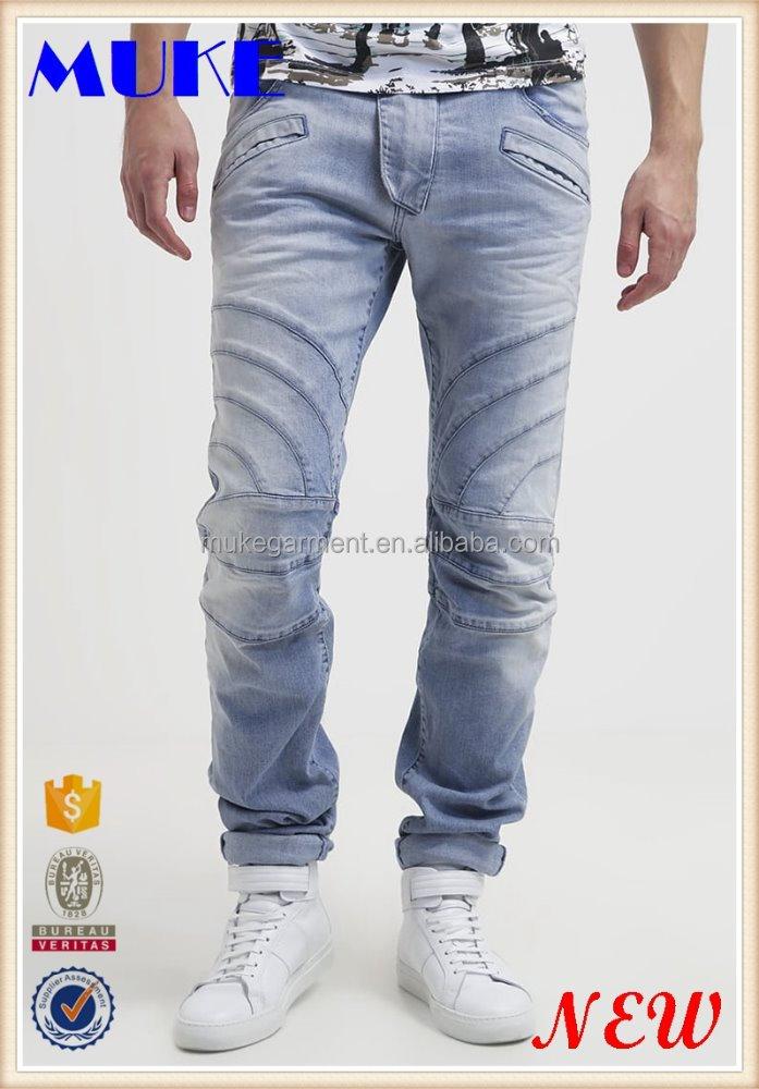 Мастер класс как удлинить мужские джинсы
