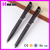 factory cheap price ball pen, mechanical pencil, gift box pen set