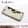 BSCI factory flip phone case for iphone 7 cartoon phone case
