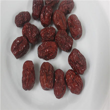 Traditional Chinese Medicinal Herb Fructus Jujubae Chinese date Dazao