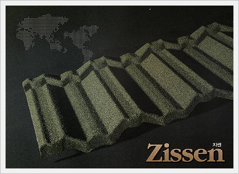 Zissen ( stonecoated roof tiles )