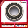 China SRBF Factory Supply Free Sample Cheap Deep Groove Ball Bearing 6205