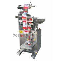 Automatic small pouch snack/grain/popcorn packaging machine