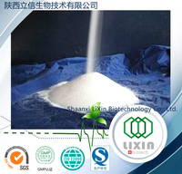 GMP manufacturer supply Anticonvulsant Gabapentin Powder 99% (CAS:60142-96-3)