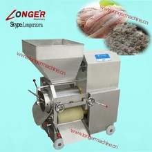 Fish Meat Extracting Machine|Fish Meat Extractor|Fish Processing Machine