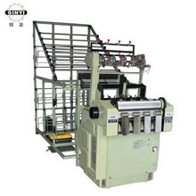 Industrial Automatic Power Shuttleless Loom