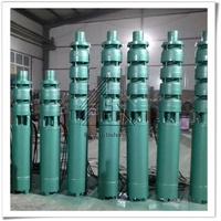 large capacity QJ series deep well water pump