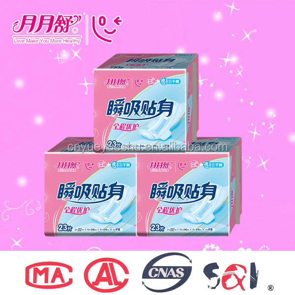 270mm length blue incored sanitary pads