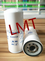 Diesel fuel filter1117050-81DM of LMT Filter wholesale high quality