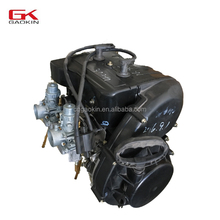 600CC Two Stroke Go Kart Engine