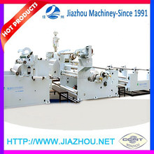 Non-stop Automatically High Speed Hot Melt New Eco-friendly Granule PLA Extrusion Coating Paper Machine