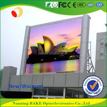 New invention high technology full color multi-function p10 led display outdoor advertising video screen