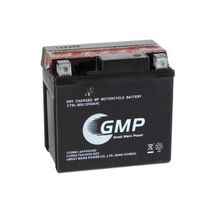 Dry charged MF sealed motorcycle battery CT5L-BS (12V4Ah)