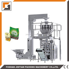 2018 hot model plastic bag automatic vffs cashew nut packing machine for rice/sugar/beans