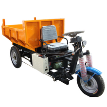cheap and high quality electric tricycle adults/motorized adult tricycles used for cargo