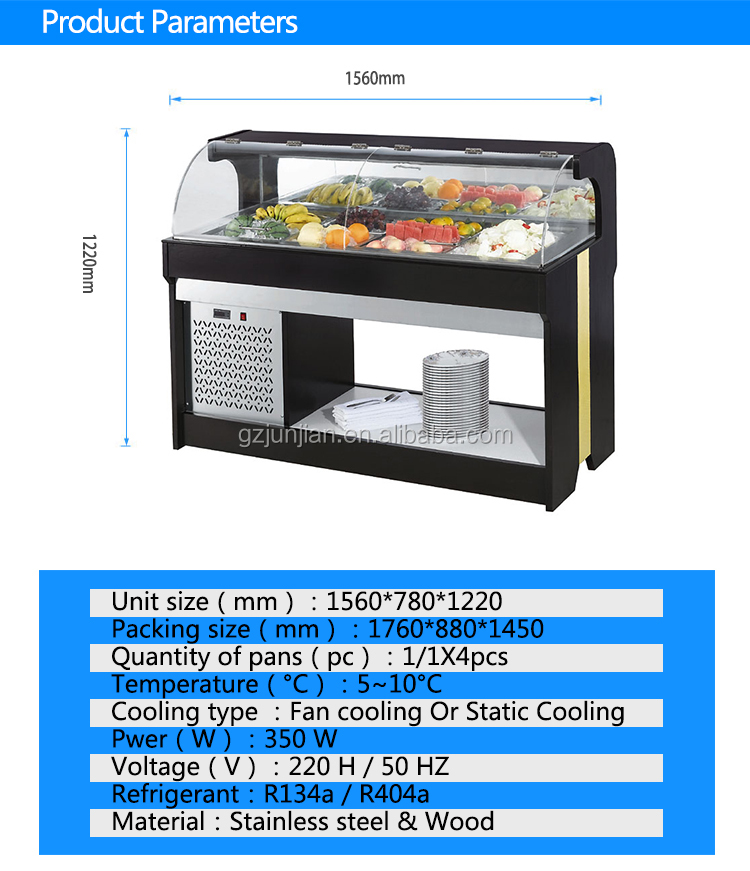 SLIDING DOOR DALAD BAR (E-H1560ZL4)/salad bar restaurant
