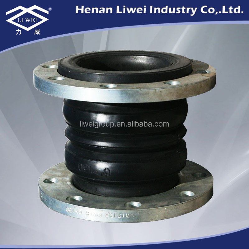 The Most Professional Flexible Pipe Untied Rubber Pump Bellows Expansion Joint