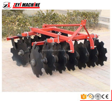 agricultural machine,tractor farm machine light duty offset disc harrow