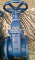 Cast Iron BS5163 Non-Rising Stem/ Metal Seated Gate Valve, PN10/16, BS5163