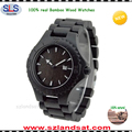 Quality assurance engraved sandlewood watches 2016 SLS-BW23B