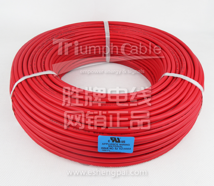 high flexible ul 10107 4awg wire pvc insulator cable