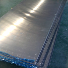 Alibaba Aluminum Plate 5086 Manufacturer Welded and Superstructures