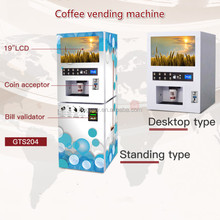 Commercial coffe maker coffee machine coin operated coffee vending maker machine