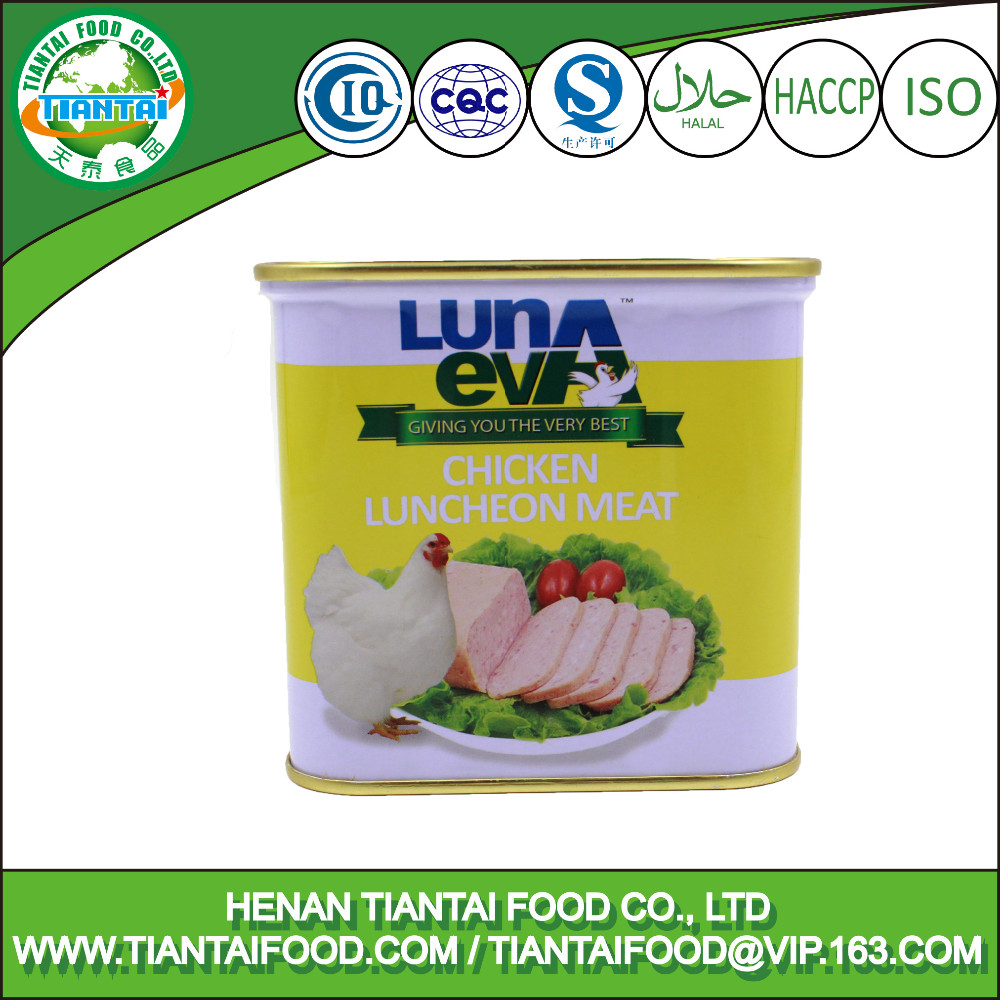 FMCG Cannery Chicken Food Products Halal Ready Meal