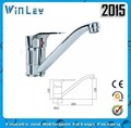 2015 Ningbo 4001L model brass long neck kitchen faucet