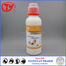 Veterinary use diclazuril oral solution for coccidiosis treatment poultry medicine