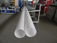 90mm agriculture pvc pipe