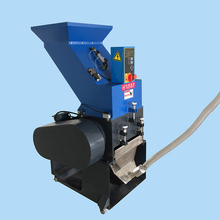 used small portable plastic recycling machine