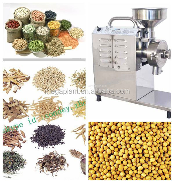 cereals & sugar & beans grinder machine /mill made in china