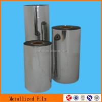 Metallized Density BOPP Film for Printing And Laminating