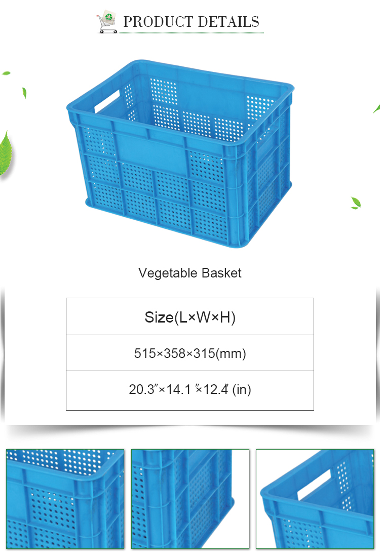 Hot selling durable plastic market fruit vegetable wash basket
