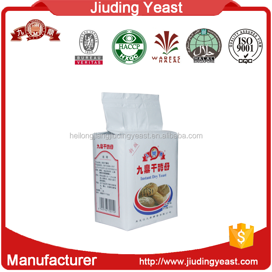 bread yeast manufacture----passed BV/HALAL/HACCP certification