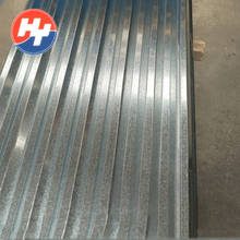 Long span zinc ppgi color coated steel roofing and sheet metal design
