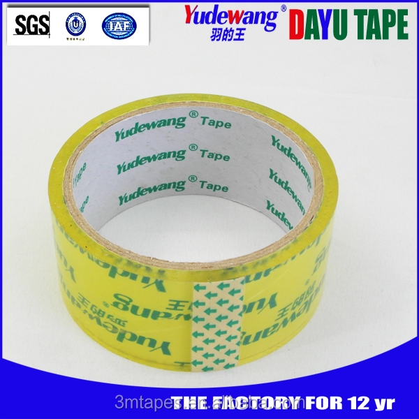 heat seal tape water pipe sealing tape thickness of tape