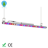 shenzhen factory direct led grow light strip, led lights for vertical farm/indoor plants/flower