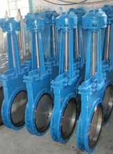 Knife gate valve with bevel gear
