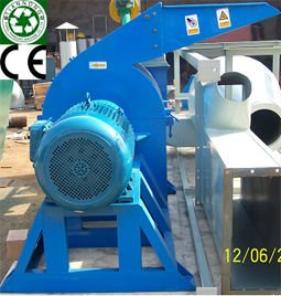 wood straw crusher hammer mill of TN-ORIENT INDUSTRY